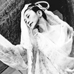Meet the Artist: Shizumi Shigeto Manale